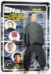 Space 1999 8 inch action figure Balor