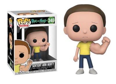 Funko Pop! Vinyl figuur - Animatie Rick and Morty 340 Morty Sentient Arm