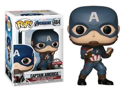 Funko Pop! Vinyl figuur - Marvel Avengers Endgame 464 Captain America Special Edition