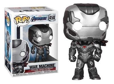 Funko Pop! Vinyl figuur - Marvel Avengers Endgame 458 War Machine