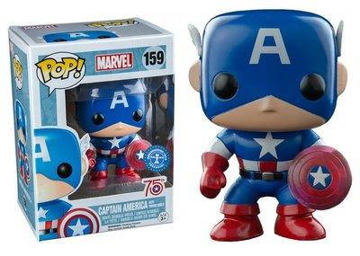 Funko Pop! Vinyl figuur - Marvel Captain America 75th Anniversary 159 Captain America Underground Exclusive