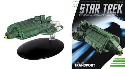 Eaglemoss model - Star Trek The Official Starships Collection 154 Klingon Transport