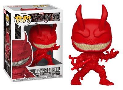 Funko Pop! Vinyl figuur - Marvel Venom S2 513 Daredevil Venomized