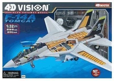 4D Master 4D puzzel - Technologie lucht- en ruimtevaart vliegtuig doorsnede model 26121 F-14A Tomcat 1:32 Scale