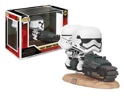 Funko Pop! Vinyl figuur - Star Wars The Rise of Skywalker 320 First Order Tread Speeder