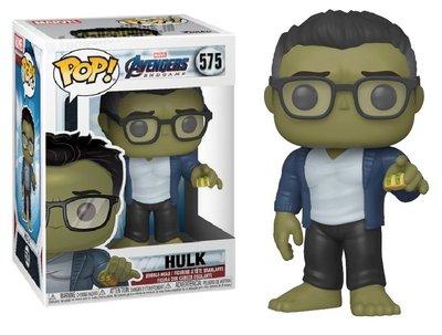 Funko Pop! Vinyl figuur - Marvel Avengers Endgame 575 Hulk