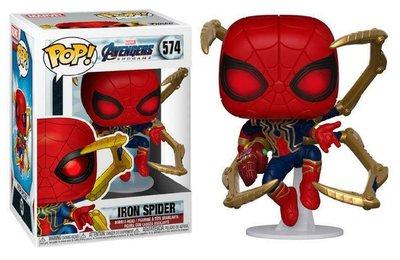 Funko Pop! Vinyl figuur - Marvel Avengers Endgame 574 Iron Spider