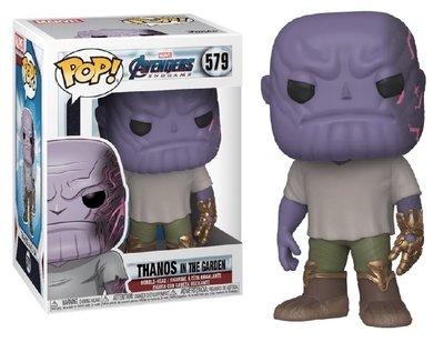 Funko Pop! Vinyl figuur - Marvel Avengers Endgame 579 Thanos in The Garden
