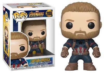 Funko Pop! Vinyl figuur - Marvel Avengers Infinity War 288 Captain America