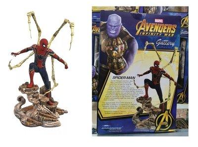 Diamond Select Toys PVC beeld - Marvel Avengers Infinity War 82861 Iron Spider Spider Legs