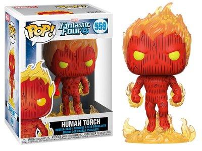Funko Pop! Vinyl Figure - Marvel Fantastic Four 559 Human Torch