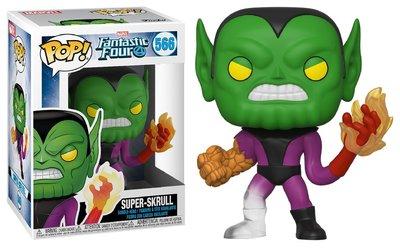Funko Pop! Vinyl Figure - Marvel Fantastic Four 566 Super-Skrull