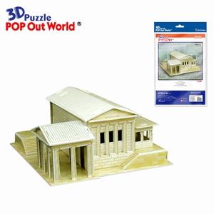 3D Puzzel: Erechtheum