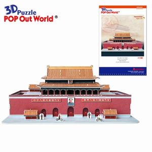 3D Puzzel: Tiananmen