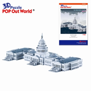 3D Puzzel: United States Capitol