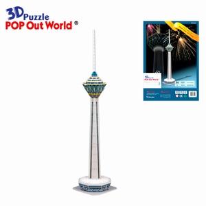 3D Puzzel: Milad Tower