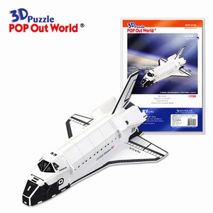 3D Puzzel: Space Shuttle