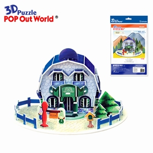 3D Puzzel: House card (blauw)