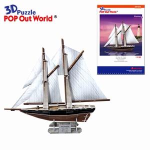 3D Puzzel: Bluenose (zeilschip)