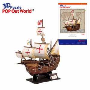 3D Puzzel: Santa Maria (groot)