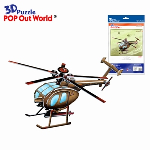 3D Puzzel: Hughes 500MD/ASW (helicopter)