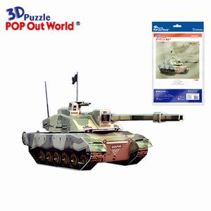 3D Puzzel: UK Challenger 2