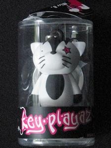 Key-Playaz sleutelhanger: Kat (70407)