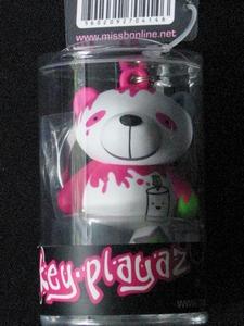 Key-Playaz sleutelhanger: Panda met spuitbus (70414)