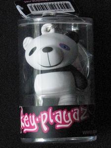 Key-Playaz sleutelhanger: Panda met verband (70415)