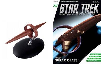 Star Trek Eaglemoss 34 Vulcan Surak Class