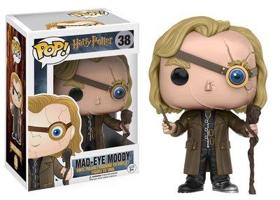 Funko POP! Movies Harry Potter -38 Mad Eye Moody