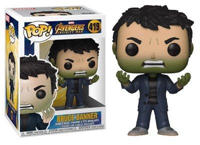 Funko POP! Vinyl Marvel Avengers Infinity War 419 Bruce Banner met Hulk Head