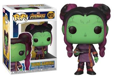 Funko POP! Vinyl Marvel Avengers Infinity War 417 Young Gamora with Dagger