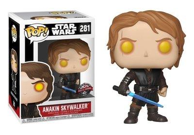 Funko Pop! Vinyl Figure - Star Wars Revenge of the Sith 281 Anakin Skywalker Dark Side Special Edition