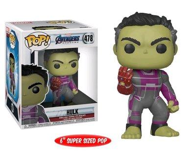Funko Pop! Vinyl figuur - Marvel Avengers Endgame 478 Hulk