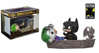 Funko Pop! Vinyl figuur - DC Batman Movie Moments 280 Batman vs. the Joker 80 Years