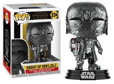 Funko Pop! Vinyl figuur - Star Wars The Rise of Skywalker 334 Knight Of Ren - Chrome Arm Cannon