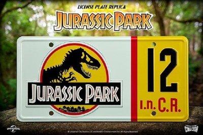 Doctor Collector Metal Plate - Scifi Jurassic Park 1209 License Plate Replica Dennis Nedry's Car
