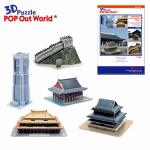 3D Puzzel: World famous architecture deel 2