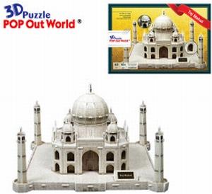 3D Puzzel: Taj Mahal