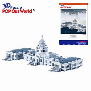 3D Puzzel: United States Capitol