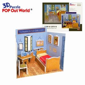 3D Puzzel: Van Gogh's kamer in Arles