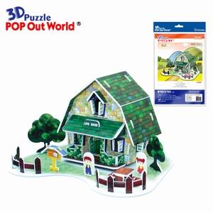 3D Puzzel: House card (groen)