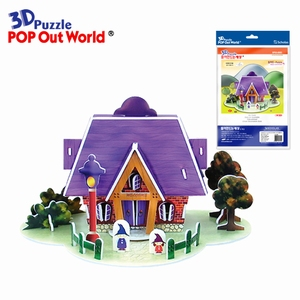3D Puzzel: House card (paars)