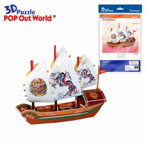 3D Puzzel: Junk ship (klein)