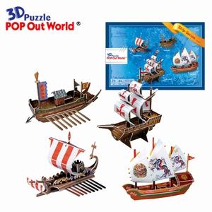 3D Puzzel: Ship serie (4 schepen)