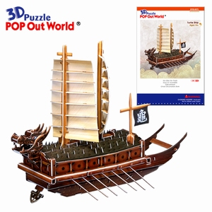 3D Puzzel: Turtle ship (groot)