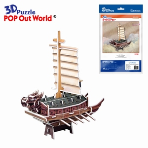 3D Puzzel: Turtle ship (klein)