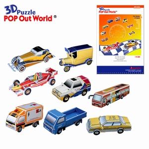 3D Puzzel: Car serie (diverse auto's)