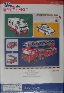 3D Puzzel: Emergency rescue cars